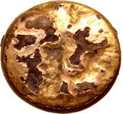1/8 Stater (Athena Alkidemos Type) – avers