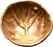 1/8 Stater – revers