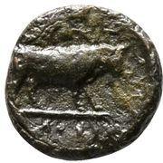 Bronze Æ10 (Boeone) – revers