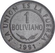 1 boliviano -  revers