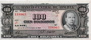 100 Bolivianos (Law of 20.12.1945; 2nd Issue) – avers