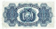 1 Boliviano L.1928 EMISION 1951. Series E14-Q14 – revers