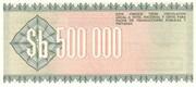 500.000 Pesos Bolivianos -  revers