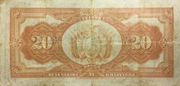 20 Bolivianos (1929 Overprint Provisional Issue) – revers
