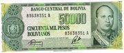 5 Centavos de Boliviano -  avers