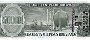 5 Centavos de Boliviano -  revers