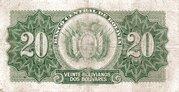 20 Bolivianos - 2 Bolivares (1928) – revers