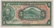 5 Bolivianos 1928 – avers