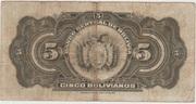 5 Bolivianos 1928 – revers