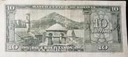 10 Bolivianos 1945 – revers