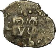 ½ real - Felipe IV – avers