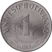 1 peso boliviano -  revers