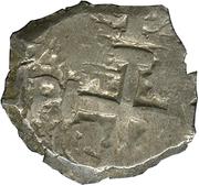1 real - Carlos III (Macuquina) – avers