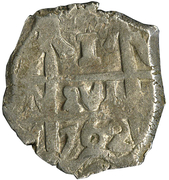 1 real - Carlos III (Macuquina) – revers