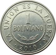 1 boliviano (Estado Plurinacional de Bolivia) -  revers