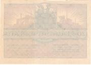20,000,000 Mark (Borna; Braunkohlenwerke Borna) – revers