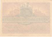 50,000,000 Mark (Borna; Braunkohlenwerke Borna) – revers