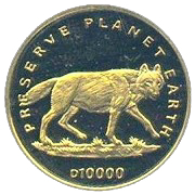 10000 dinars (Loup gris) – revers