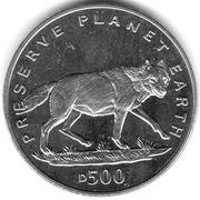 500 dinars (Loup gris) – revers
