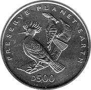 500 dinara (oiseaux de Hoopoe) – revers