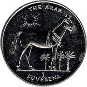 1 suverena (Cheval arabe) – revers