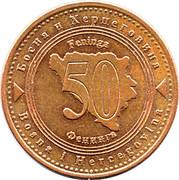 50 feninga -  avers