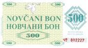 500 Dinara -  avers