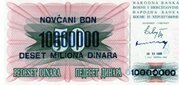 10,000,000 Dinara (Not issued) – avers