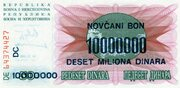 10,000,000 Dinara (Not issued) – revers