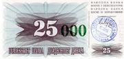 25,000 Dinara – avers