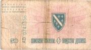 50 dinara 15.8.1994 – revers