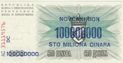 100 000 000 Dinara (Not issued) – avers