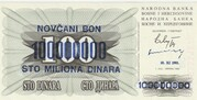 100 000 000 Dinara (Not issued) – revers