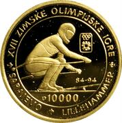 10 000 Dinara (Olympics - Downhill Skiing) – revers