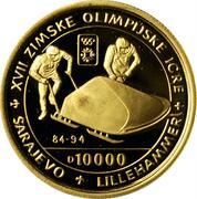 10 000 Dinara (Olympics - Bobsled) – revers