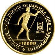 10 000 Dinara (Olympics - Cross-Country Skiing) – revers