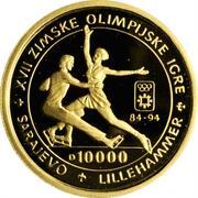 10 000 Dinara (Olympics - Pairs Figure Skating) – revers