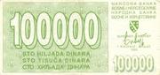 100,000 Dinara – avers