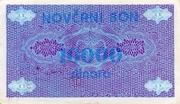 10,000 Dinara – revers