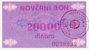20,000 Dinara – avers