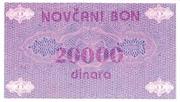 20,000 Dinara – revers