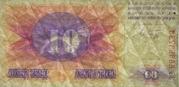 10 dinara -  avers