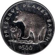 500 dinars (Ours noir) – revers