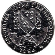 500 dinars (Martin pécheur) – avers
