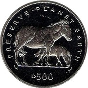 500 dinars (Cheval de Przewalskii ) – revers