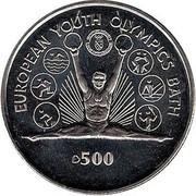 500 dinars (Jeux Olympiques européens de la jeunesse) – revers