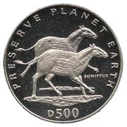 500 dinars (Eohippus) – revers