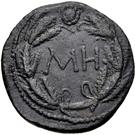 Sestertius - Sauromates II (174-210) – revers