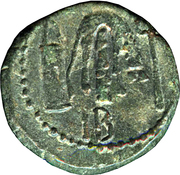 Assarion - Tiberius Julius Mithridates Philogermanicus Philopatris (Mithridates VIII of the Bosporan) -  revers