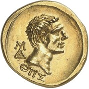 Stater - Polemon I (Augustus and Agrippa) – revers